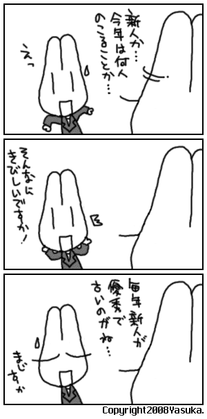 Koma171
