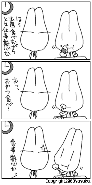 Koma183