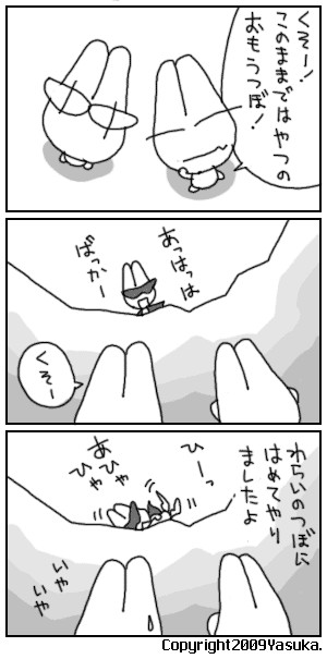 Koma187