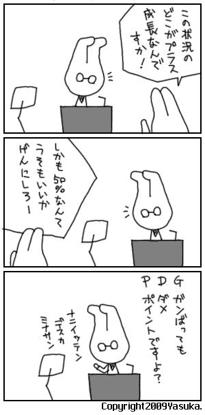 Koma191