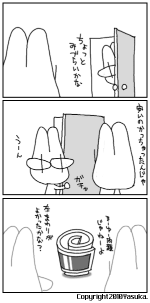 Koma200