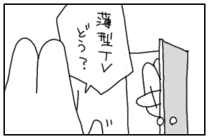 Koma200h_2