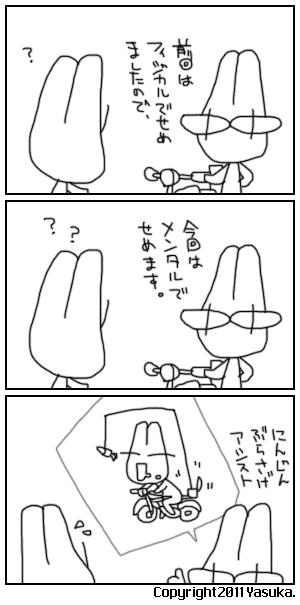 Koma205