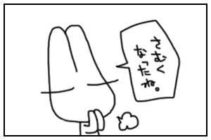 Koma206h