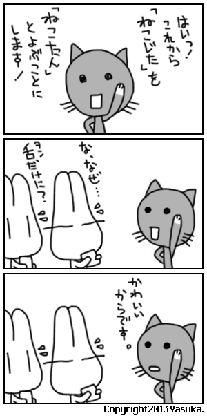 Koma216