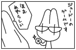 Koma141h